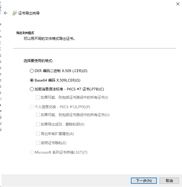 11:VMware Horizon View 8.0-部署配置UAG网关